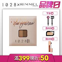 1028 自我組藝雙色眉粉 焦糖拿鐵(BR-01)