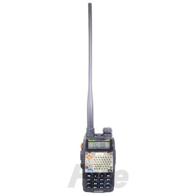 MTS VU-280 全新尊爵版 雙頻 無線電對講機 VU280