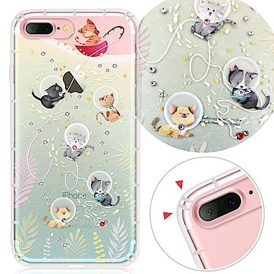 YOURS APPLE iPhone8 Plus/i7+ 奧地利彩鑽防摔手機殼-...