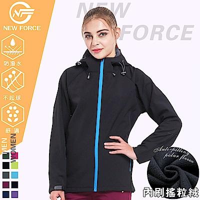 NEW FORCE 保暖防風防水刷絨衝鋒連帽外套 女款黑色