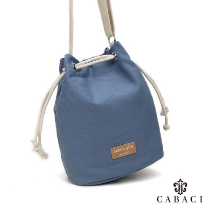 CABACI 清新色系手提斜背二用帆布水桶包-藍色