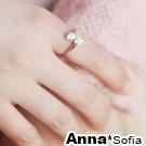 【3件5折】AnnaSofia 轉運交叉迷你裸鑽 開口戒指(金系)