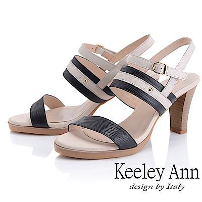 Keeley Ann簡約一字帶 MIT撞色拼接舒適高跟涼鞋(黑色)