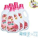奇檬子 清新伊蘭/愛戀薔薇頂級香水洗衣精2000ml瓶買4送2 共6入