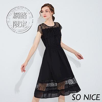 SO NICE優雅蕾絲拼接雪紡洋裝