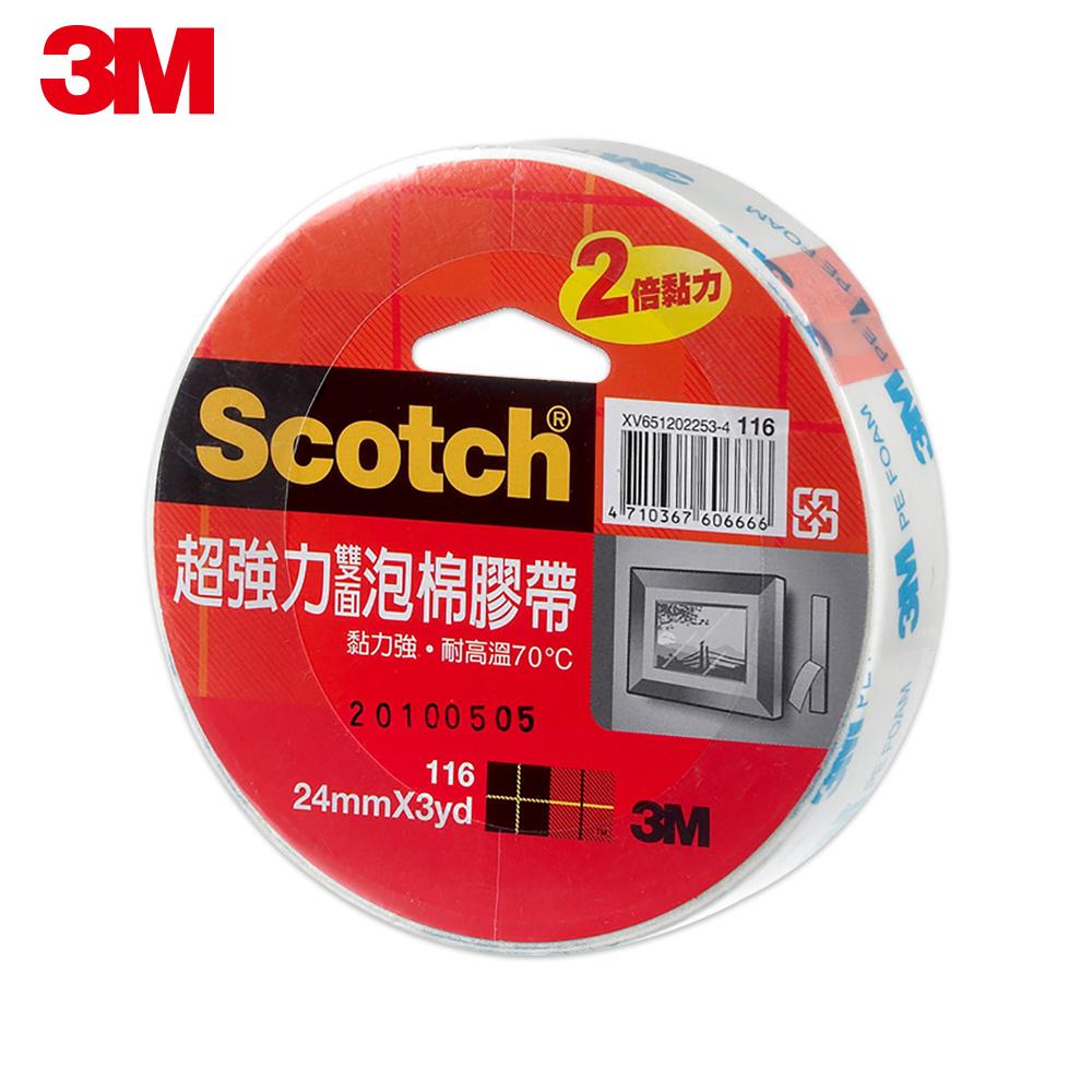 3M 116 Scotch超強力雙面泡棉膠帶 (24mmx3YD)