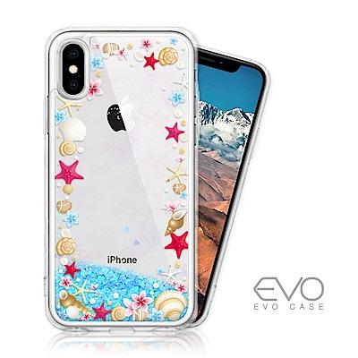 EVO CASE iPhone X/Xs 藍色閃粉亮片流沙手機殼 - 貝殼世界