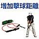 【LOTUS】高爾夫 揮桿拉力器 增加距離訓練 product thumbnail 1