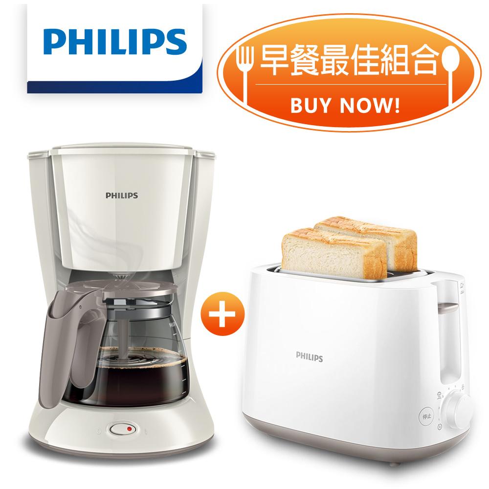 飛利浦 PHILIPS Daily滴漏式咖啡+厚片烤麵包機-HD7447+HD2582白