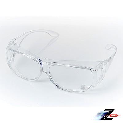 【Z-POLS】加大型可包覆眼鏡於內設計 全透明PC防爆安全鏡片 抗UV400防風眼鏡
