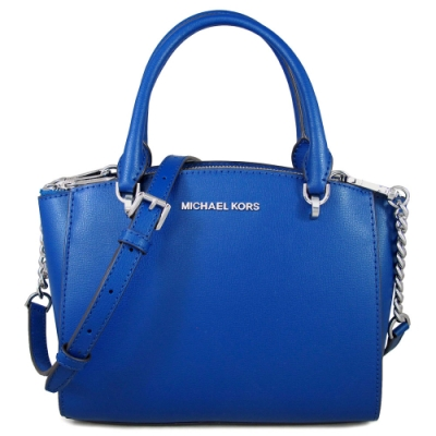 MICHAEL KORS Ellis 銀字Logo全皮革手提/肩斜三層兩用包(鈷藍)