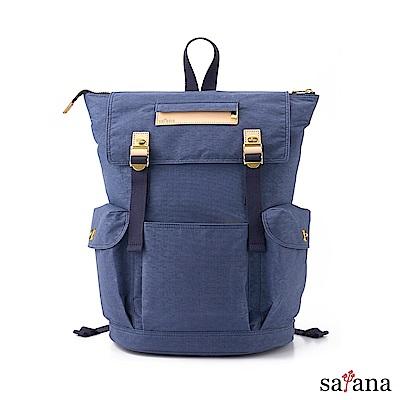 satana - Soldier 漫遊拉鍊後背包 - 夜影藍
