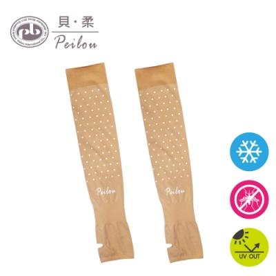 貝柔高效涼感防蚊抗UV成人袖套(點點)-膚色