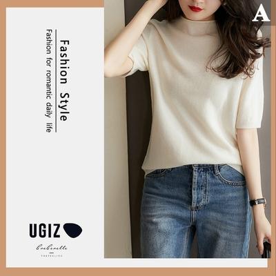 [時時樂]UGIZ-優雅時尚顏色多甜美造型上衣-10款任選2件569(F)