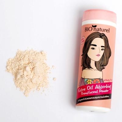 Bionaturel泰奧納 加強版-控油透明裸妝蜜粉 25g