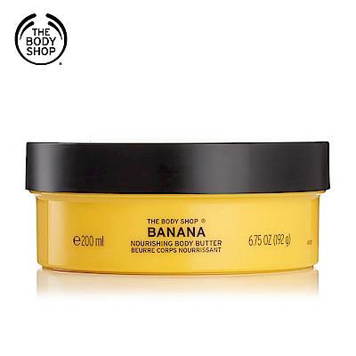 The Body Shop 香蕉滋養身體滋養霜200ML