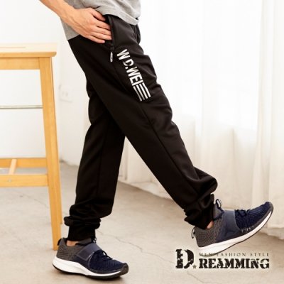 Dreamming W.D.WEI抽繩休閒縮口運動長褲-黑色