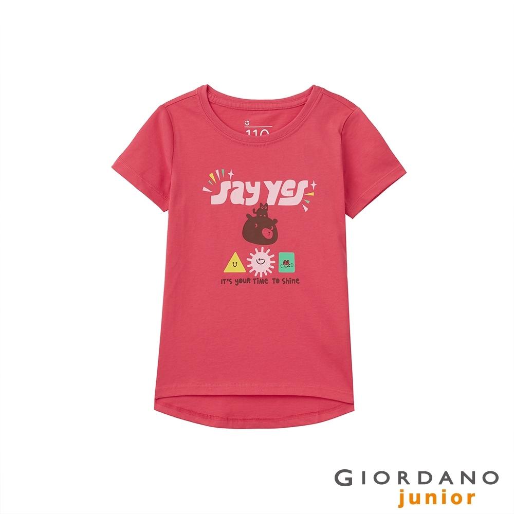 GIORDANO 童裝SHINE圓襬印花T恤 - 41 葡萄紫紅