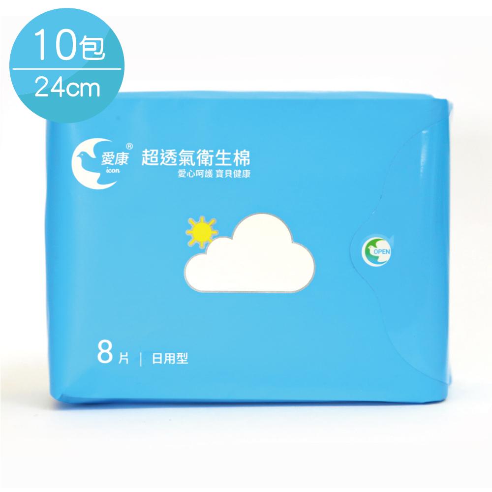 愛康 超透氣衛生棉 日用型24cm 8片x10包/組