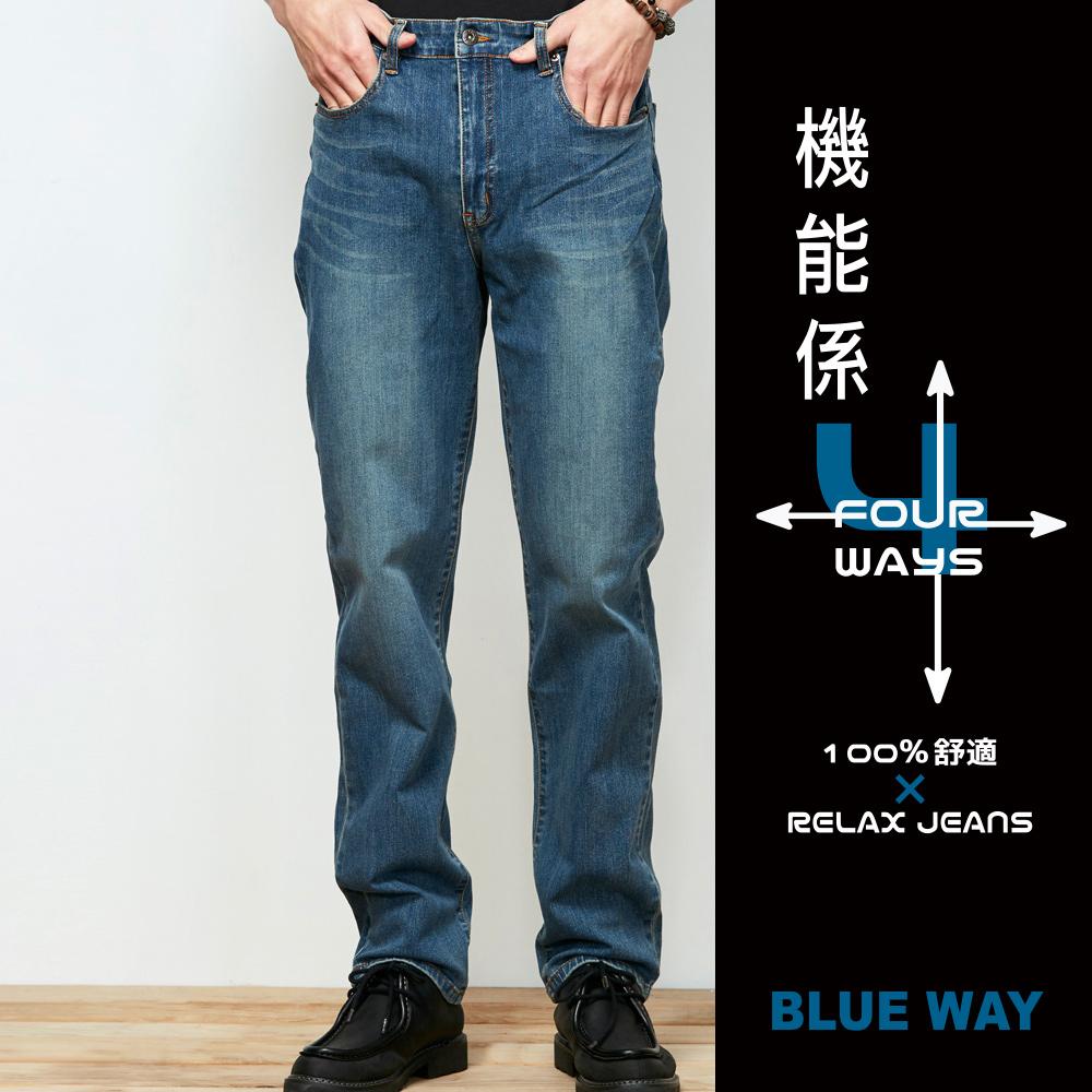 鬼洗 BLUE WAY 機能系-雙彈中低腰直筒褲(深藍)