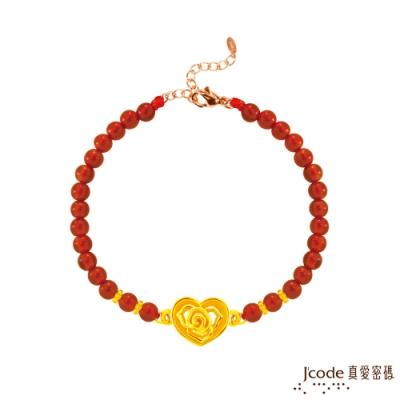 J code真愛密碼 真愛-薔薇心語黃金/紅瑪瑙手鍊