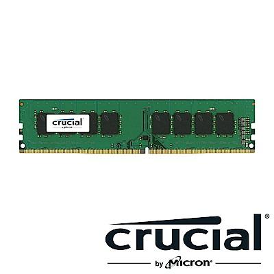 美光 Micron Crucial DDR4 2666/4G RAM 桌上型記憶體 (相容於新舊版CPU)