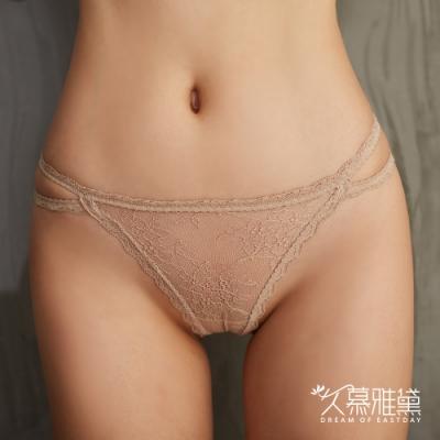 內褲  慕斯可可 ‧ 蕾絲精品高質感小褲。膚色 久慕雅黛