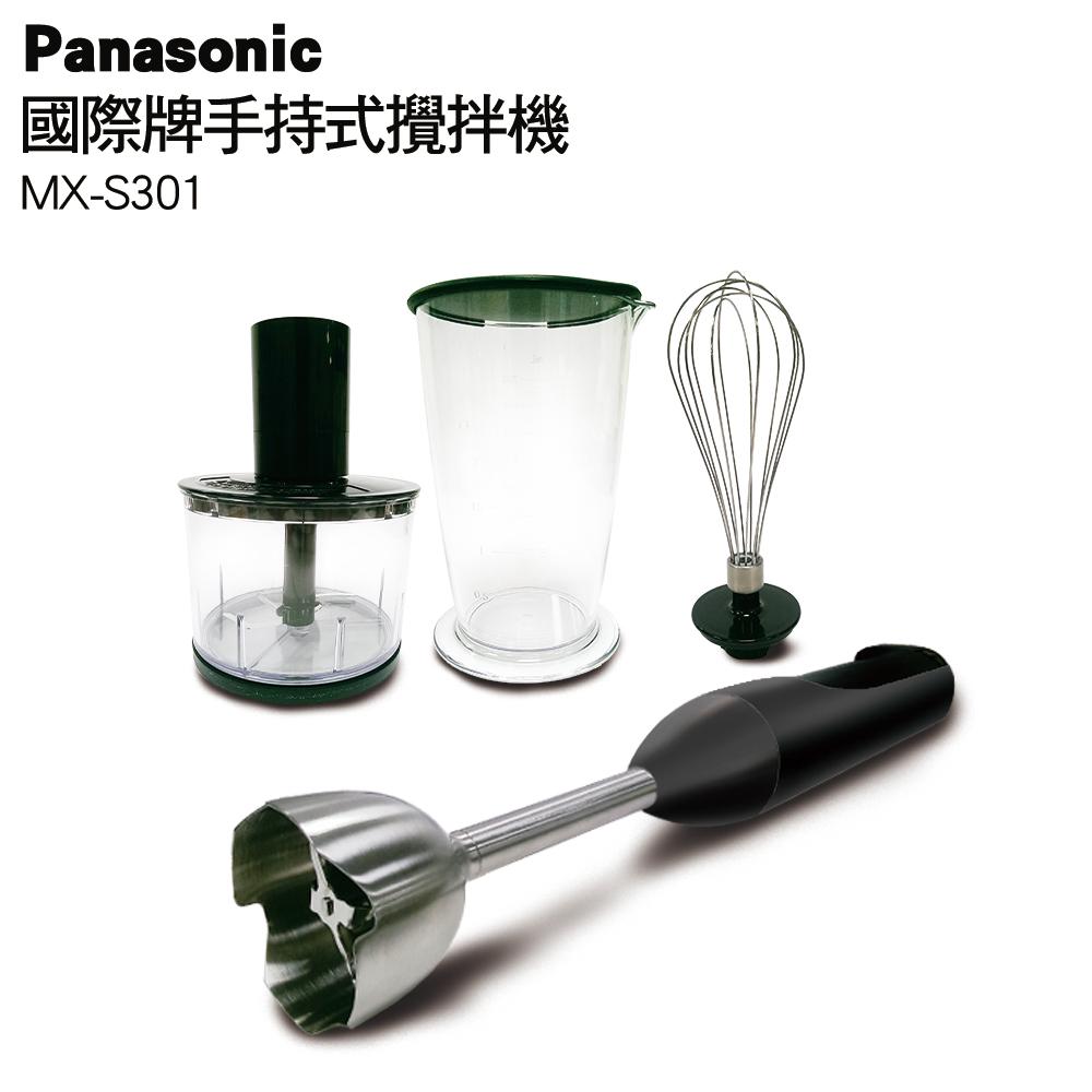 Panasonic國際牌手持式攪拌器 MX-S301
