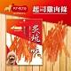 [3包組] KNEIS凱尼斯 炙燒の味 189起司雞肉條 140g±5% 寵物零食 零嘴 點心 product thumbnail 1