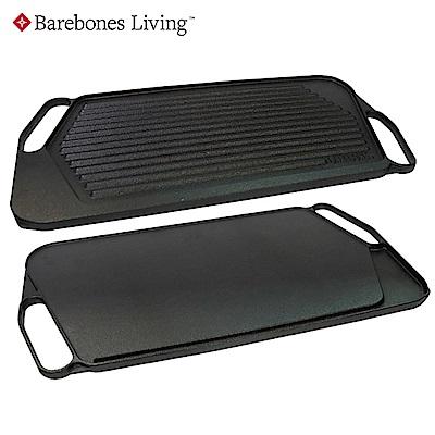 Barebones 雙面鑄鐵烤盤CKW-313