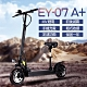 【JOYOR】 EY-7A+ 48V鋰電 定速500W  電動滑板車 電動車 - 坐墊版 product thumbnail 1