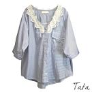 前短後長條紋蕾絲襯衫 共二色 TATA