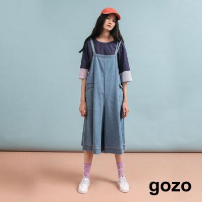 gozo 雙肩寬版連身褲(二色)
