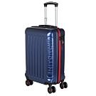 MONDAINE瑞士國鐵 20吋硬殼行李箱-藍