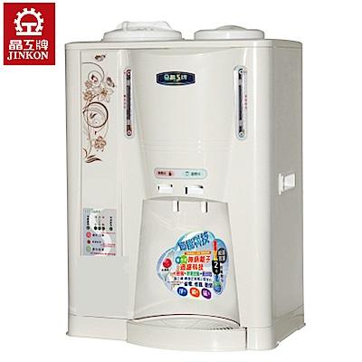 JINKON 晶工牌 10.5公升 溫熱全自動開飲機 JD-3688