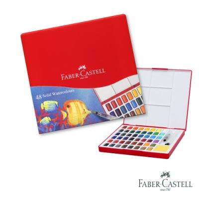 Faber-Castell 紅色系 攜帶型水彩套組48色