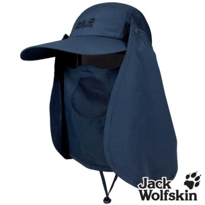 【Jack wolfskin 飛狼】多功能遮頸棒球帽 (輕量、超透氣)『深藍』