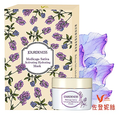 佐登妮絲 紫花苜蓿活妍保濕霜50ml