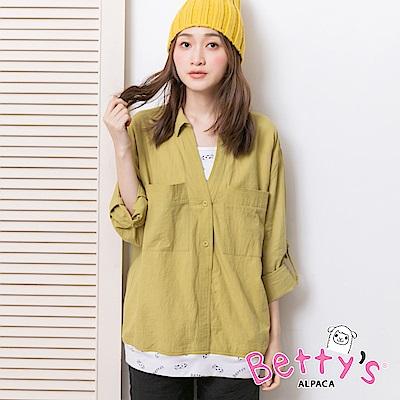 betty's貝蒂思 開襟假兩件式寬版襯衫(淺綠)