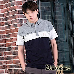 Dreamming 品味拼接對比萊卡彈力短POLO衫-共二色