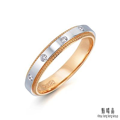 點睛品 Promessa 簡潔優雅 0.04克拉鉑金鑽石戒指-女戒