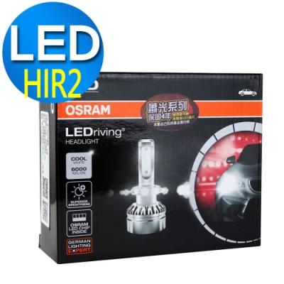 OSRAM汽車LED大燈蕭光HIR2 9012 25W/公司貨2入《送OSRAM運動毛巾》