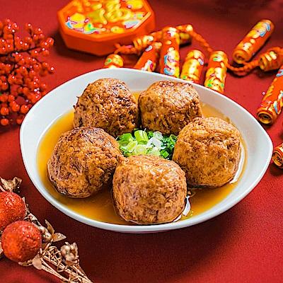 果貿吳媽家 特濃豚味紅燒獅子頭(5顆/盒 500g)