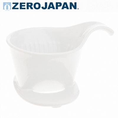 ZERO JAPAN 典藏陶瓷咖啡漏斗(白色)(小)