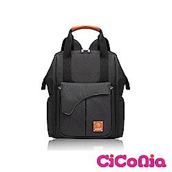 CiCoNia「TRIVA」輕盈減壓媽媽包 (黑色)