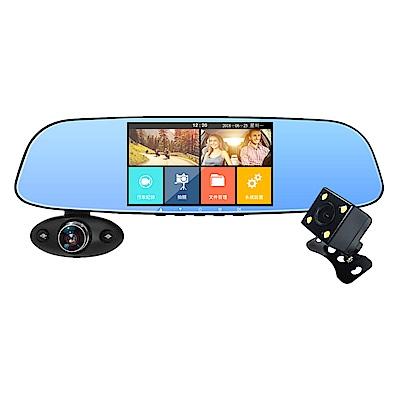 IS愛思 RV-08XW 4.3吋三鏡頭高畫質後視鏡行車紀錄器