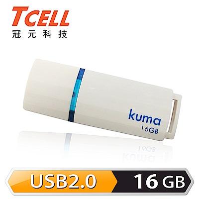 Kuma 16GB 隨身碟 地中海風