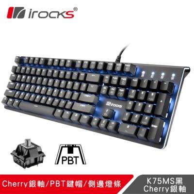 irocks K75M PBT 黑上蓋 單色背光 Cherry銀軸