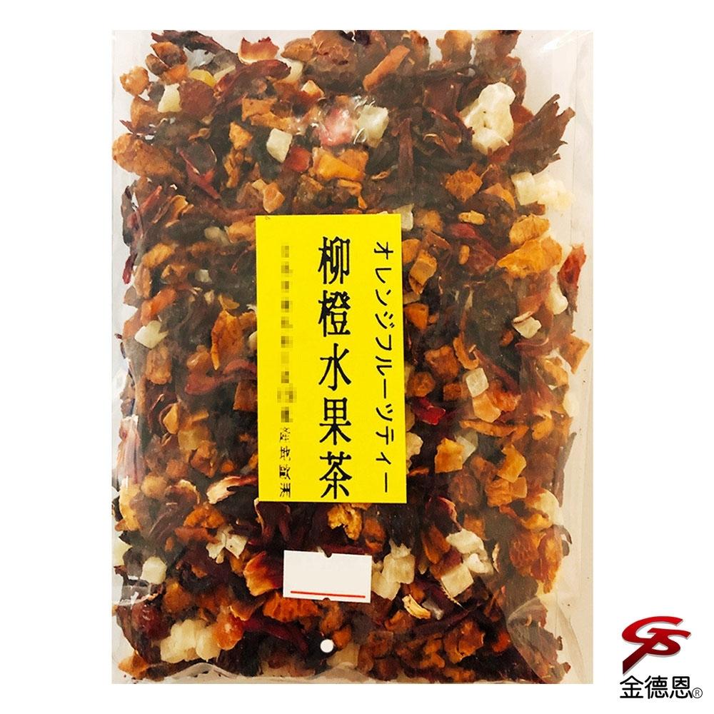 柳橙風味水果粒茶(150g/包)