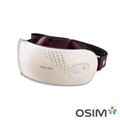 OSIM 迷你捏捏樂 OS-299 肩頸按摩/擬真揉捏/溫熱功能(快)